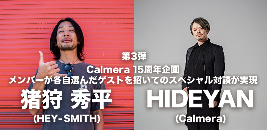 猪狩秀平(HEY-SMITH)*HIDEYAN(Calmera)